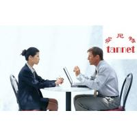 Buy cheap Tannet Business Services from wholesalers