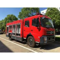 Buy cheap Dongfeng 6 Ton Big Fire Truck 6 Wheel Quick Delivery ISO Certification from wholesalers