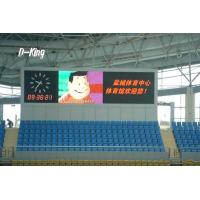 Wholesale P 6 Soccer Stadium Perimeter LED Display from china suppliers