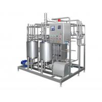 Buy cheap Automatic Pasteurized Milk Processing Line , Yogurt Production Line Equipment 6000-10000LPH from wholesalers