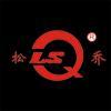 Zhejiang Songqiao Pneumatic And Hydraulic CO., LTD.