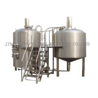Buy cheap 2000L beer machine for small brewery from wholesalers