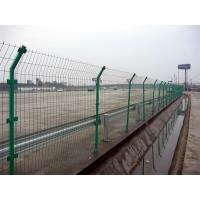 Buy cheap Metal Net Protective Fence Net ( Plastic Coated & Galvanized) iron and pvc coated fence from wholesalers