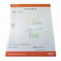 Buy cheap Computer Form Printing Paper, Customized Designs are Accepted product