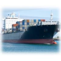 Buy cheap International Sea freight service from Xiamen to ABBAS from wholesalers