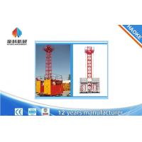Buy cheap Advanced Construction Material Hoist SS100 With Secure And Visible Control Center from wholesalers