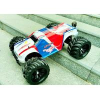 Buy cheap Powerful Brushless Off Road Electric RC Car Remote Control 80 km/H from wholesalers