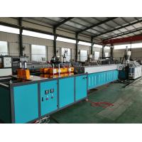 Wholesale High Efficiency PVC Pipe Machine Plastic Recycling Extruder Machine Abrasion Resistant from china suppliers