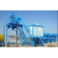 Buy cheap Concrete Batching Plant Hzs25 from wholesalers