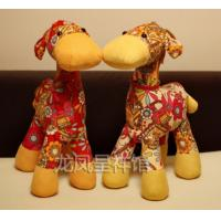 China Gododo Home Decoration Dolls Toys Gifts Birthday Children on sale