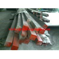 Buy cheap AISI, ASTM 304L Stainless Steel Square Bar Thickness: 2mm~100mm from wholesalers