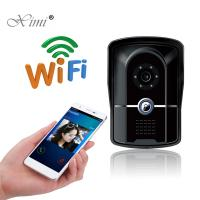 Buy cheap 110 - 240 V Wireless Intercom Doorbell , 0.47 Kg Villa Home Video Intercom from wholesalers