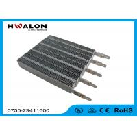 Customized PTC Ceramic Heater For Air Conditioner , 1-330kohms Resistance Manufactures