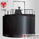 Buy cheap Thickener (NZS, NZSF, NZ, NT, NTJ, NJ, NQ) from wholesalers