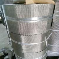 Buy cheap 200/40*10m Length Hardware Wire Mesh Reverse Dutch Weave Filter Belt Wire Mesh product