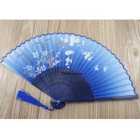 Buy cheap High Range Hand Held Folding Fans Recycled Wedding Favor Fans With Tassel from wholesalers