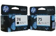 China HP 74 ,HP 75 ink cartridge quality hp 74 ink cartridge on sale