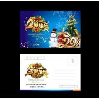 Wholesale Christmas Greeting Cards 3D lenticular postcard 0.45 mm PET 3d postcard Animation effect postcard from china suppliers