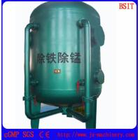 China ZK Series Pressure Remove Fe and Mn Device for water treatment machine on sale