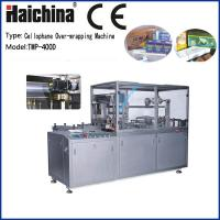 Buy cheap CE Certification TMP 400D Cellophane Over Wrapping Machine from wholesalers