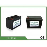 Buy cheap RV Batteries Smart BMS 12V 75Ah Lifepo4 Battery golf car Lithium ion battery pack from wholesalers