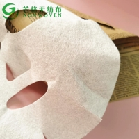 Buy cheap microfiber ultrafine Breathable mask fabric Free samples are available Ultrafine fibers mask sheet from wholesalers