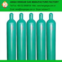 Buy cheap 99.999% hydrogen gas price from wholesalers