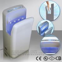Buy cheap Hand Dryers Automatic HEPA Filter Jet Hand Dryer Dyson Style Airblade Hand Dryer from wholesalers
