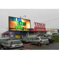 Buy cheap Energy Saving Outdoor Advertising LED Display P8 High Resolution 7000 Nits Brightness from wholesalers