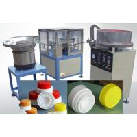 Edible/Salad Oil Cap Assembly Machine Manufactures