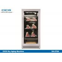 Buy cheap DA-270A Catering Dry Aging Beef Refrigerator , Home Dry Aging Fridge Stainless Steel Handle from wholesalers