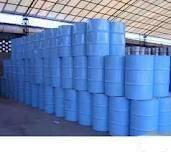 Buy cheap Ethyl Acetate from wholesalers
