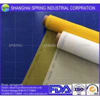 Buy cheap Cosmetic polyester filter mesh 200 mesh food grade material microbial detection from wholesalers