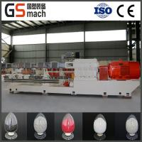 Buy cheap Plastic Calcium Carbonate filler masterbatch making machine line product