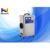 Buy cheap Clean Air Industrial Ozone Generator for Ozone Air Purifier , 0.025Mpa/h Compressed from wholesalers