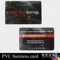 Wholesale Blank Printed Plastic Credit Card With Embossed Craft For Insurance from china suppliers