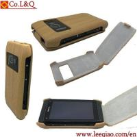 Buy cheap PC&PU Bumper Case for Nokia N8 from wholesalers