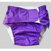 Buy cheap Adults can wash the diapers, adult diapers, diapers, wash leak proof more upset elderly di from wholesalers