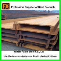 Buy cheap Chinese Standard Size Steel Channel from wholesalers