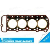 Buy cheap 0453-10-271 Engine Cylinder Head Gasket , Replacing Car Head Gasket MAZDA 929 I LA 2.0L MA from wholesalers