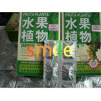 Buy cheap Natural Fruta Planta Fruit Burning Fat Slimming Capsule Green Box Packing from wholesalers