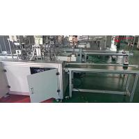 Buy cheap PLC Control Disposable Face Mask Machine , Medical Mask Making Machine Durable from wholesalers