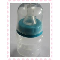 Buy cheap pp baby bottle from wholesalers