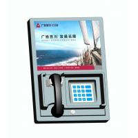 Buy cheap Wireless Connective Bank Video Phone Kiosk 15 Touch Display For Video Call V634 from wholesalers