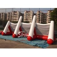 Buy cheap Customized outdoor N indoor inflatable football goal for soccer free kick games from wholesalers