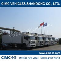 Buy cheap DongFeng 17 Ton 8*4 refrigerated van truck food refrigeratorvantruckfor sale from wholesalers