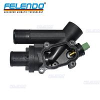 Buy cheap Air Suspension Compressor Airmatic from wholesalers