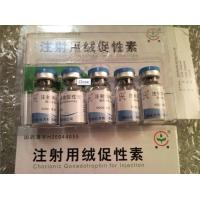 Buy cheap HCG injection from wholesalers
