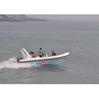 Buy cheap Inflatable boat exporter,  inflatable for sale,  inflatable boat import,  import inflatable boat,  inflatable boat manufacturer,  inflatable boat supplier,  supply inflatable boat,  inflatable boat for sale,  sell inflatable boat from wholesalers