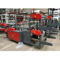Buy cheap LBD-500*2 Two lines plastic rolled bag making machine, t-shirt bag, garbage bag from wholesalers